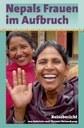 Buch des Monats Dezember Gabriele und Thomas Beisenkamp: Nepals Frauen im Aufbruch